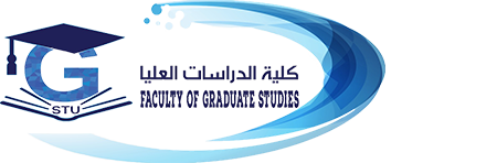 كلية الدراسات العليا Logo